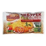 """Pastry Triangle Filled With Meat """"Heat & Eat"""" 130g"""
