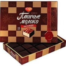 """Rot Front """"Ptich'e Moloko """" Creamy Taste Candy 200g"""